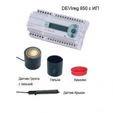 Регулятор для систем снеготаяния двухзонный с датчиками влажности DEVIreg 850 IV